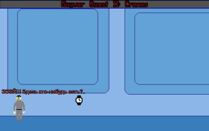 Screenshot of Guyver Quest II: Cronos