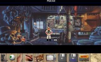 Screenshot 1 of Time Quest