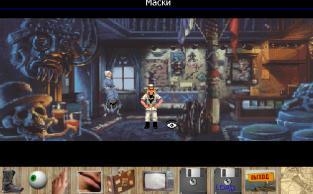 Zoomed screenshot of Time Quest 2