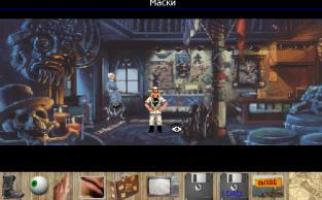 Screenshot 1 of Time Quest 2