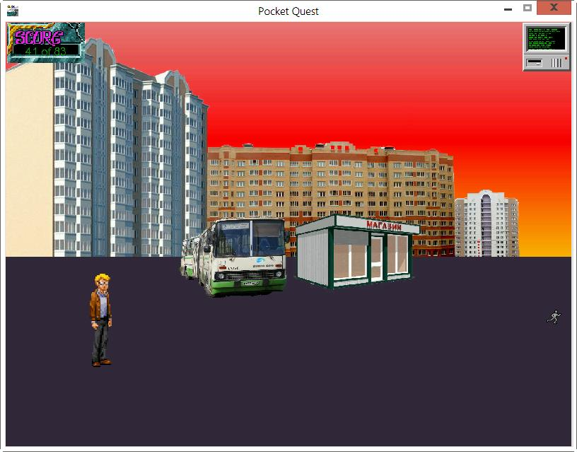 Zoomed screenshot of Pocket Quest (Rus)