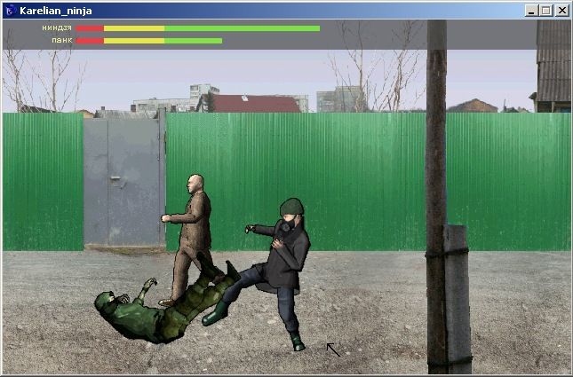 Zoomed screenshot of Karelian Ninja (DEMO)