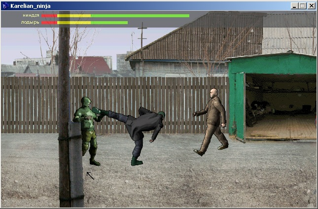 Screenshot 2 of Karelian Ninja (DEMO) width=