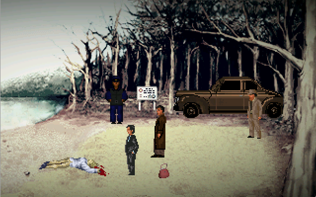 Screenshot 2 of Case Noir