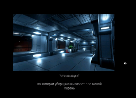 Screenshot 1 of Space Quest Visual Novel