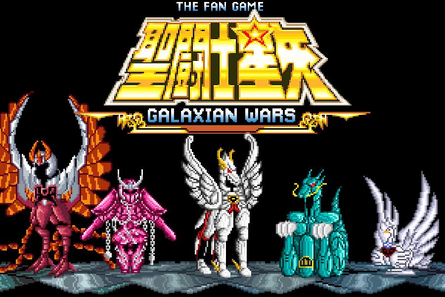 Zoomed screenshot of The Fan Game : Saint Seiya - Galaxian Wars -