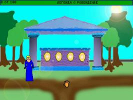 Screenshot 1 of Legend of Rovendale 1