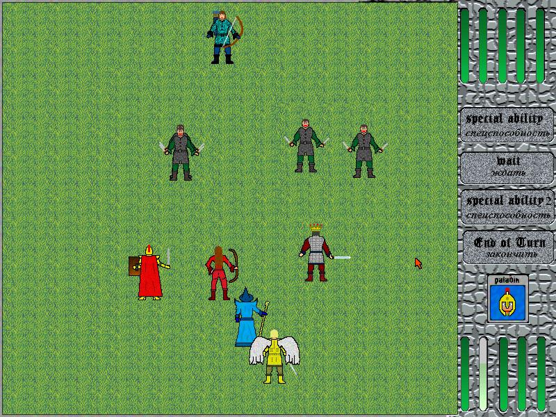 Zoomed screenshot of Battle Warriors : Rovendale Tactics (ALFA VERSION)