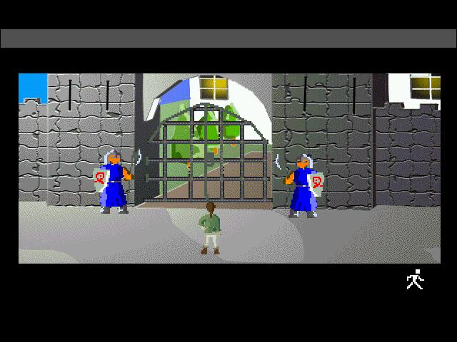 Screenshot of Tulle's World I, Roving in Candale